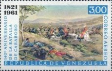 [Airmail - The 140th Anniversary of Battle of Carabobo, type BBC5]