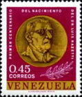 [The 100th Anniversary of the Birth of Dr. Luis Razetti, Founder of University School of Medicine and of Vargas Hospital, 1862-1932, type BEP1]