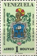 [Airmail - The 200th Anniversary of Ciudad Bolivar, type BFM]