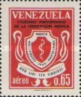 [Airmail - The 20th Anniversary of Venezuelan Medical Federation, type BIS]