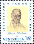 [Airmail - Portraits of Bolivar, type BQU]