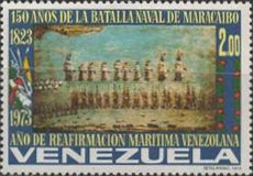 [The 150th Anniversary of Naval Battle of Maracaibo, type BVD]