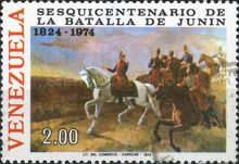 [The 150th Anniversary of Battle of Junin, type BWY]