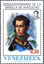 [The 150th Anniversary of Battle of Ayacucho, type BXG]