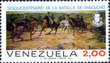 [The 150th Anniversary of Battle of Ayacucho, type BXJ]