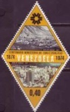 [The 100th Anniversary of Ministry of Public Works, type BXP]