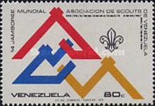 [The 14th World Scout Jamboree, type BXW]