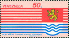 [The 400th Anniversary of Barinas, type BZX]