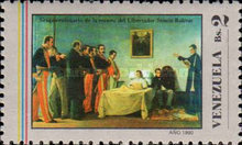 [The 150th Anniversary of the Death of Simon Bolivar, 1783-1830, type CDV]