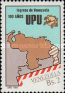 [The 100th Anniversary of Admission to Universal Postal Union, type CEB]