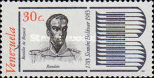 [The 200th Anniversary of the Birth of Simon Bolivar, 1783-1830, type CES]