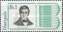 [The 200th Anniversary of the Birth of Simon Bolivar, 1783-1830, type CHT]