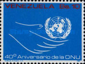 [The 40th Anniversary of the United Nations, type CJH]