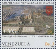 [The 25th Anniversary of Guayana Development Corporation, type CKA]