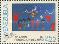 [The 20th Anniversary of Childrens' Paintings, type CMH]
