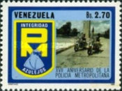 [The 17th Anniversary of Caracas City Police, type CMU]