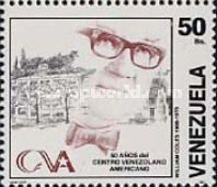 [The 50th Anniversary of American-Venezuelan Cultural Centre, type CXC]