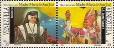 [Beatification of Mother Maria de San Jose, type DGB]