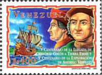 [The 500th Anniversaries of Christopher Columbus's Discovery of America and Amerigo Vespucci's Exploration of Venezuela, тип DUG]