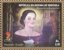 [Manuela Sáenz, 1797-1856 - Joint Issue with Ecuador, type FDK]