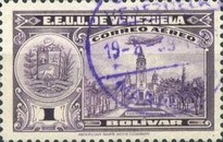 [Airmail - La Guaira, National Pantheon and Oil Wells, type HY8]