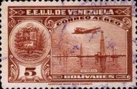 [Airmail - La Guaira, National Pantheon and Oil Wells, type HZ11]