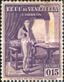 [The 100th Anniversary of the Death of Dr. Cristobal Mendoza, 1772-1829, type KN2]