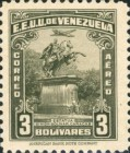 [The 110th Anniversary of the Death of Simon Bolivar, 1783-1830, type LT17]