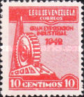 [National Industrial Exhibition, type MQ]