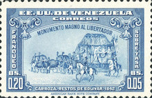 [The 100th Anniversary of Arrival of Bolivar's Ashes at Caracas and Liberator's Monument Fund, type MR]