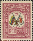 [Airmail - The 80th Anniversary of International Red Cross, type NY1]