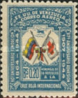 [Airmail - The 80th Anniversary of International Red Cross, type NY2]