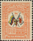 [Airmail - The 80th Anniversary of International Red Cross, type NY6]