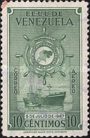 [Airmail - The 1st Anniversary of Greater Colombia Merchant Marine - Freighter