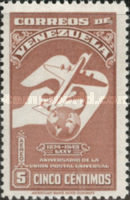 [Airmail - The 75th Anniversary of U.P.U., type TP]