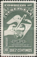 [Airmail - The 75th Anniversary of U.P.U., type TP1]