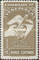 [Airmail - The 75th Anniversary of U.P.U., type TP2]
