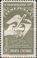 [Airmail - The 75th Anniversary of U.P.U., type TP4]