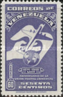 [Airmail - The 75th Anniversary of U.P.U., type TP6]