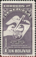 [Airmail - The 75th Anniversary of U.P.U., type TP8]