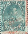 [Issue of 1892 Overprinted with Coat of Arms & 7 Stars, type S]