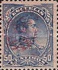 [Issue of 1892 Overprinted with Coat of Arms & 7 Stars, type S3]