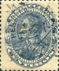 [Issue of 1893 Overprinted
