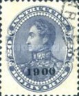 [Issue of 1893 in New Colours, type V7]