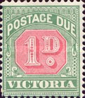 [Numeral Stamps - Rose Center, Typ A15]