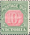 [Numeral Stamps - Rose Center, Typ A20]