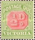 [Numeral Stamps - Red Center, New Watermark, type A32]