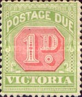 [Numeral Stamps - Red Center, New Watermark, type A33]
