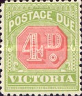 [Numeral Stamps - Red Center, New Watermark, Typ A35]