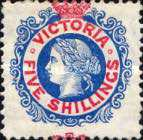 [Queen Victoria - New Watermark, Typ Q2]
